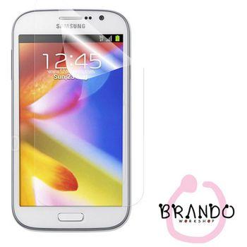 Fólie Brando čirá - Samsung Galaxy Grand Duos i9082