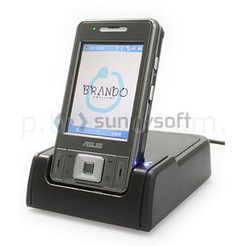 Kolébka Brando USB Cradle Asus P535
