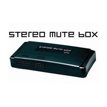 EGO Stereo Mute Box