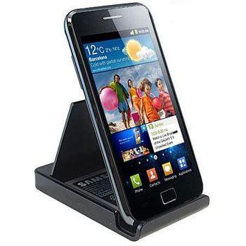 Samsung nabíječka náhradní baterie/stojánek EBH1A2U pro Samsung Galaxy S II