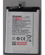 Lenovo baterie BL246 pro Lenovo Vibe Shot, 3000mAh, Li-Pol, eko-balení