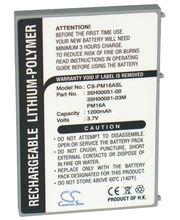 Baterie pro Qtek S100, S110, S200/MDA Compact, Li-ion 3,7V 1200mAh