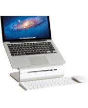 Rain Design iLevel2 nastavitelný stojan pro notebooky
