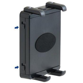 SH držák na tablet, nastavitelný 105-205 mm