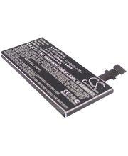 Baterie pro Sony Xperia P 1250mAh