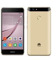 Huawei Nova, zlatá