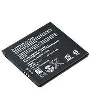 Baterie Microsoft lumia 535 (BL-L4A) 1905mAh Li-Ion (Bulk)