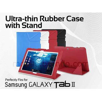 Pouzdro gumové ultratenké Brando se stojánkem - Samsung Galaxy Tab 2 10.1 GT-P5100/P5110 (černé)