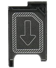 Náhradní díl na Sony D6603 Xperia Z3 / Z3compact držák sIM karty