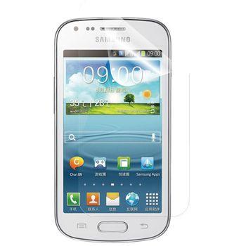 Fólie Brando - Samsung S7562 Galaxy S Duos