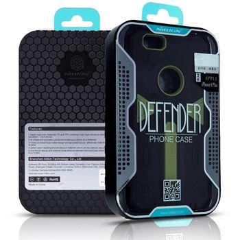 Nillkin Defender II Ochranné Pouzdro Orange pro HTC ONE M9
